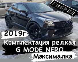 Владивосток Toyota C-HR 2019