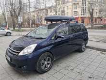 Новосибирск Isis 2010