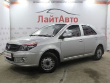Казань MK 2014