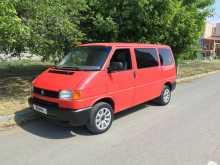 Троицк Transporter 2000