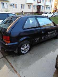Бийск Corolla II 1995