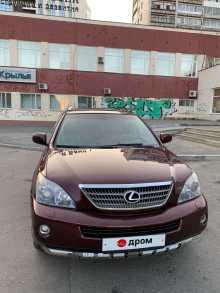Екатеринбург RX400h 2008