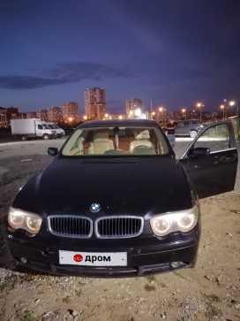 Екатеринбург 7-Series 2002