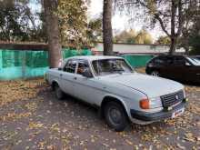 Павловская Слобода 31029 Волга 1995