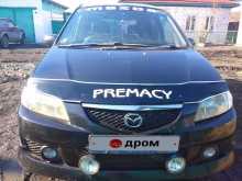 Куйбышев Premacy 2003