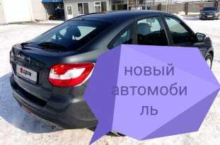 Красноярск Гранта 2019
