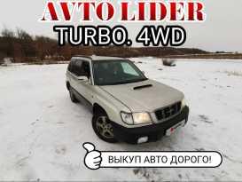 Белогорск Forester 1998