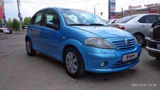 Барнаул C3 2003