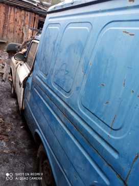 Черемхово 2715 1992