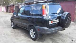 Иркутск CR-V 1999