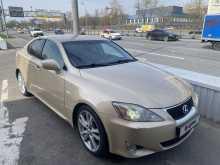 Москва Lexus IS250 2007