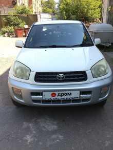 Ижевск RAV4 2003