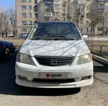 Челябинск MPV 2001