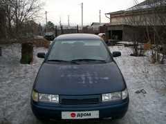 Черногорск 2110 2012