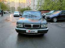 Москва 3110 Волга 2002