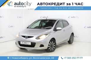Новосибирск Mazda Demio 2008