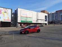 Иркутск Civic Type R 2008