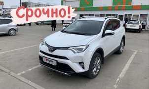 Комсомольск-на-Амуре RAV4 2018