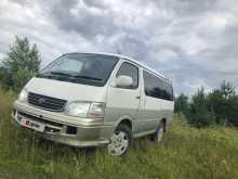 Томск Hiace 2000