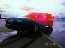 Екатеринбург Gloria 1996