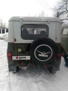 Пограничный 469 1985