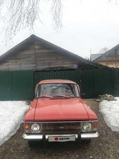 Сергиев Посад 2125 Комби 1989