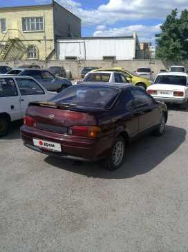 Cynos 1991