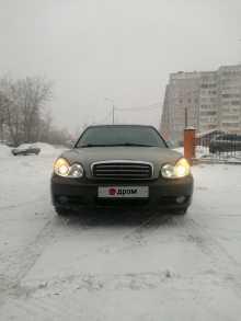 Серпухов Sonata 2008