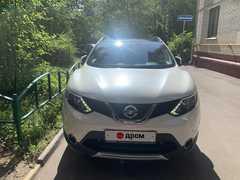 Москва Qashqai 2019