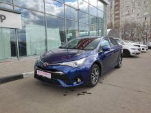 Москва Avensis 2016