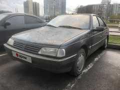 Москва 405 1991