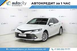 Новосибирск Camry 2020