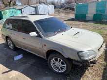 Новосибирск Legacy Lancaster