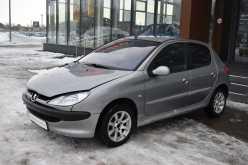 Уфа 206 2003