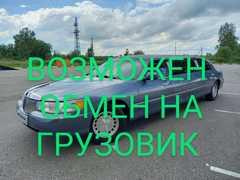 Ивановка Town Car 2000