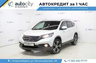 Новосибирск Honda CR-V 2012