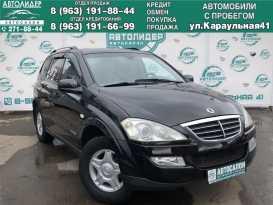 Красноярск Kyron 2009