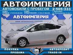 Красноярск Toyota Prius 2008
