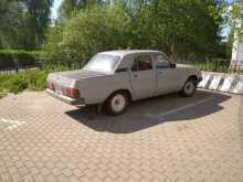 Дубна 31029 Волга 1995