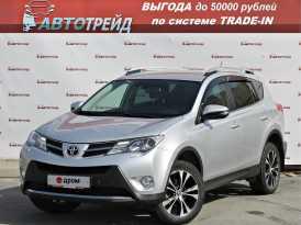 Екатеринбург Toyota RAV4 2015