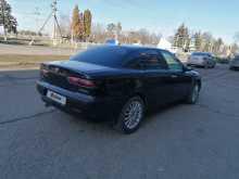 Краснодар 156 2001