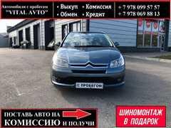 Севастополь C4 2007