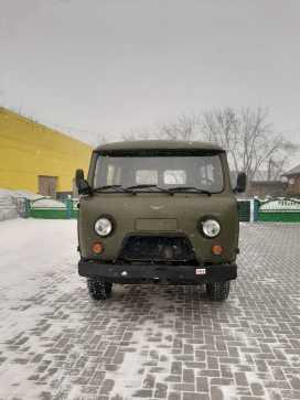 Красноярск Буханка 1983