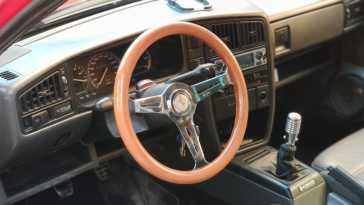 Corrado 1990