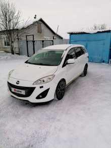 Челябинск Mazda5 2012