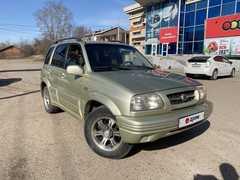 Улан-Удэ Grand Vitara 2000
