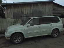 Красноярск Grand Vitara XL-7