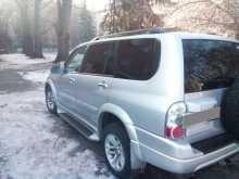 Карасук Grand Vitara XL-7