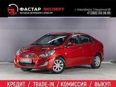 Новосибирск Solaris 2011