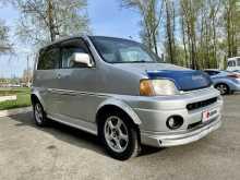 Кемерово S-MX 1998